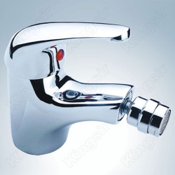 single handle basin tap
