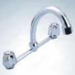 single lever sink