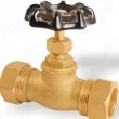 Brass Stop Valve With Pipe Union